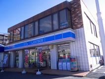 ローソン藤江店