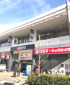 コジマ×ビックカメラ 西友二俣川店の画像1
