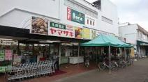 スーパーヤマザキ 滝山店