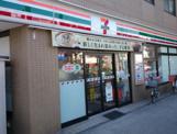 セブンイレブン 横浜石川町1丁目店
