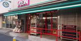 まいばすけっと 石川町駅北店
