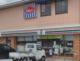 セブンイレブン 横浜釜台町店