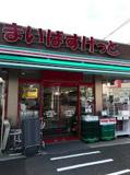 まいばすけっと 上大岡駅北店