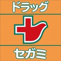 ドラッグセガミ今川店の画像1