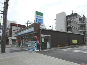 ファミリーマート 針中野二丁目店の画像1