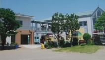船橋小鳩幼稚園