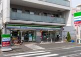 ファミリーマート 大田北糀谷一丁目店