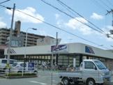 マルアイ硯町店