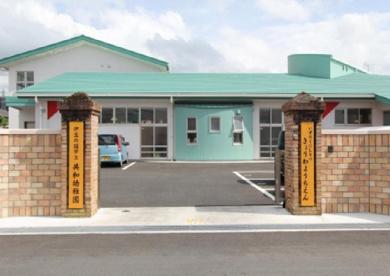 伊豆の国市立共和幼稚園の画像1