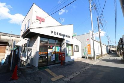 伊豆長岡駅前郵便局の画像1