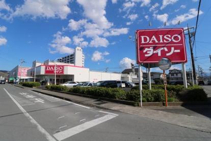 ザ・ダイソー 伊豆長岡店の画像1
