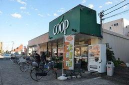 ユーコープ 河原口店の画像1