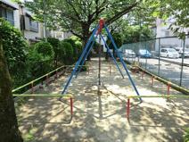 中央4丁目第二児童遊園