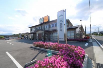 JA御殿場 原里支店の画像1