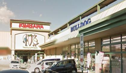 KIMISAWA(キミサワ) 御殿場便船塚店の画像1