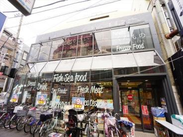 オオゼキ/千歳船橋店の画像1