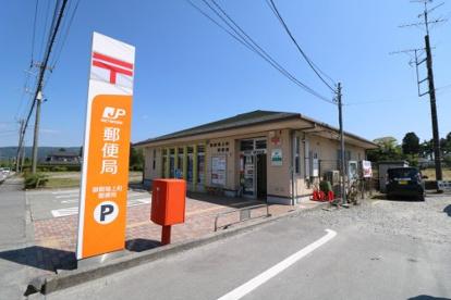 御殿場上町郵便局の画像1