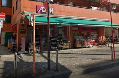 まいばすけっと 蒲田3丁目店の画像1