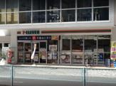セブンイレブン 大田区蒲田あやめ橋店