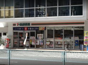 セブンイレブン 大田区蒲田あやめ橋店の画像1