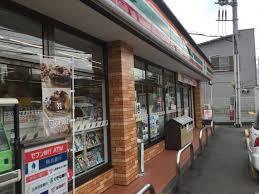 セブンイレブン 横浜別所3丁目店の画像1