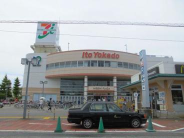 イトーヨーカドー 三島店の画像1