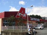 エース 三島店