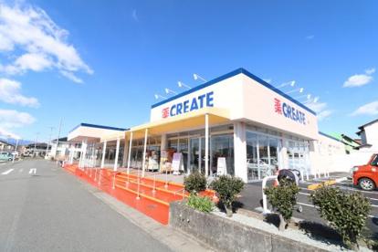クリエイトSD(エス・ディー) 三島梅名店の画像1