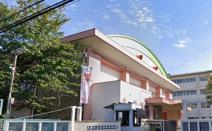 八尾市立北山本小学校