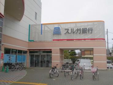 スルガ銀行三島支店の画像1
