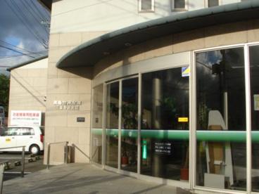 三島信用金庫三島谷田支店の画像1