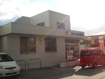 三島加茂郵便局の画像1