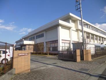 三島市立錦田小学校の画像1