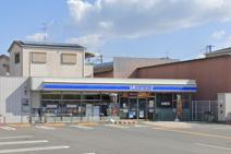ローソン八尾山本町北八丁目店