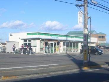 ファミリーマート 宇都宮済生会病院前店の画像1