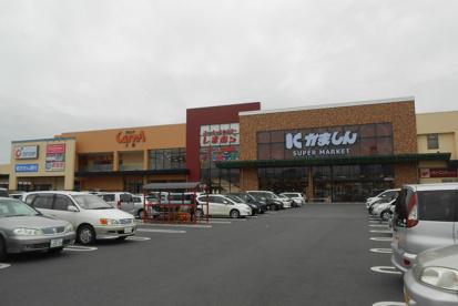 カルナ 大曽店の画像1