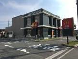 マクドナルド 東大和清水店