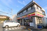 デイリーヤマザキ 清水町店