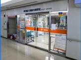 吹田阪大病院内郵便局