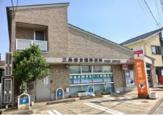 三島徳倉橋郵便局