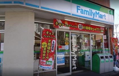 ファミリーマート 下丸子駅南店の画像1
