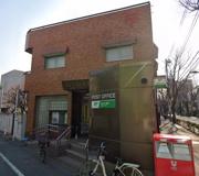 大田下丸子郵便局