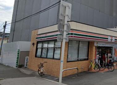 セブンイレブン 大阪三軒家東4丁目店の画像1