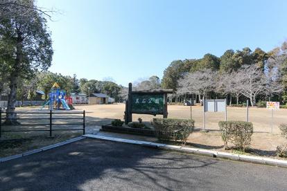 黒石公園の画像1