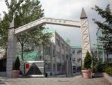 名古屋市立常安小学校
