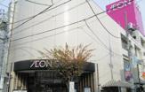 AEONSTYLE(イオン スタイル) 御嶽山駅前店