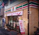 セブンイレブン 御嶽山駅前店