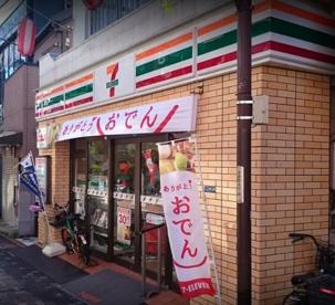 セブンイレブン 御嶽山駅前店の画像1