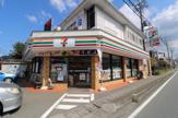 セブンイレブン 函南平井店