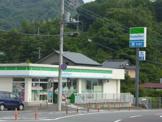 ファミリーマート 函南畑毛店